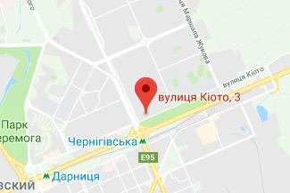 Авдиенко Оксана Витальевна частный нотариус