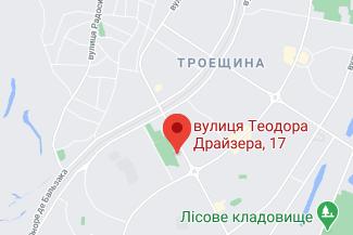 Нотариус в Деснянском районе Киева - Ткаченко Наталья Владимировна